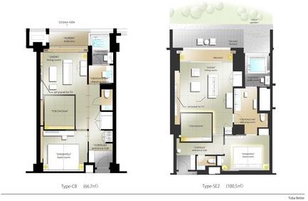 Dossier de presse | 1958-02 - Communiqué de presse | Private Resort XIV Toba Bettei - NIKKEN SPACE DESIGN LTD - Commercial Interior Design - plan-2 - Crédit photo : -