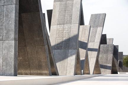 Press kit   3033-01 - Press release   Creative Studio UAP and Artist Idris Khan's Wahat Al Karama Wins 2017 American Architecture Prize - UAP - Art - Photo credit: UAP