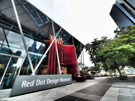 Press kit | 2188-02 - Press release | Red Dot Award: Design Concept 2017 Results - Red Dot Award - Industrial Design - Red Dot Design Museum now sits at the Marina Bay Waterfront Promenade - Photo credit: Red Dot Award: Design Concept