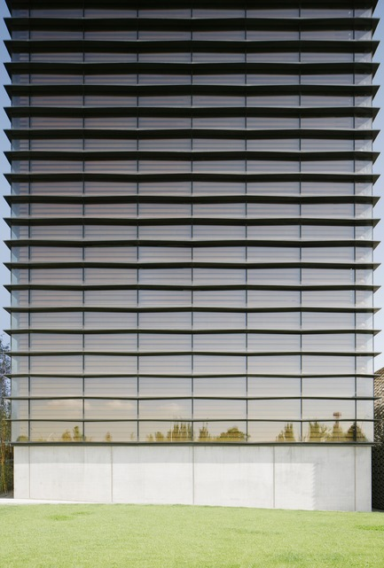 Press kit   2693-02 - Press release   Ankara Office Tower - Anmahian Winton Architects - Commercial Architecture - Photo credit: Florian Holzherr
