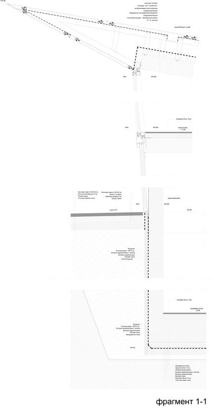 Press kit | 3146-01 - Press release | Architecture School - STARH - Institutional Architecture - Detail 1 - Photo credit: Petar Nikolov