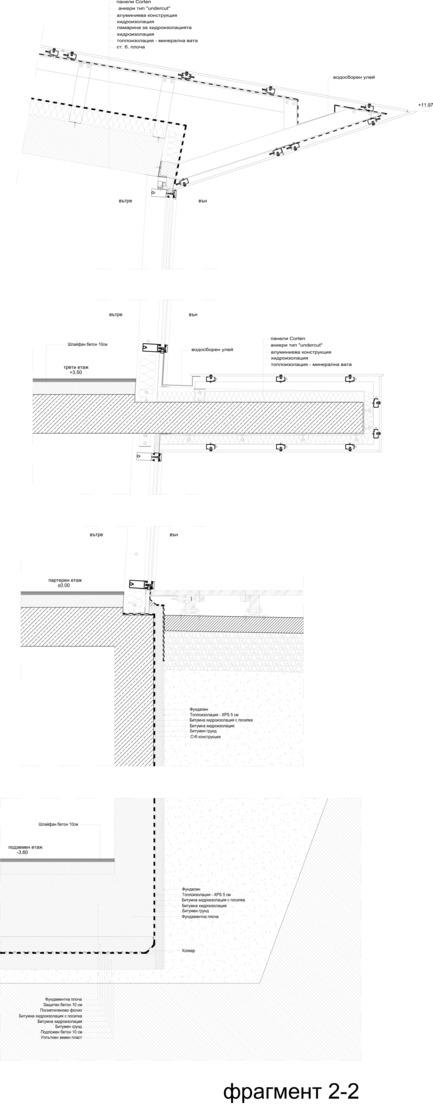 Press kit | 3146-01 - Press release | Architecture School - STARH - Institutional Architecture - Detail 2 - Photo credit: Petar Nikolov