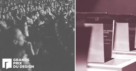 Dossier de presse | 673-18 - Communiqué de presse | Plus qu'une semaine avant le gala des GRANDS PRIX DU DESIGN - Agence PID - Concours - Banner - Crédit photo : Agence PID