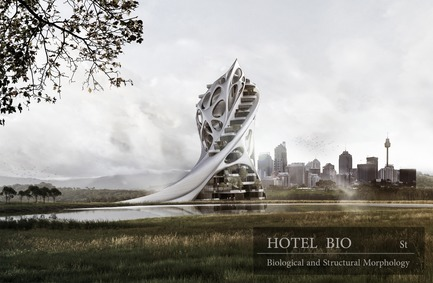 Press kit | 1968-09 - Press release | 11th Annual International Design Awards Winners Announced - International Design Awards - Competition - IDA 17 Emerging Architecture Design of the Year: Hotel Bio - Photo credit: Hossein Moradi