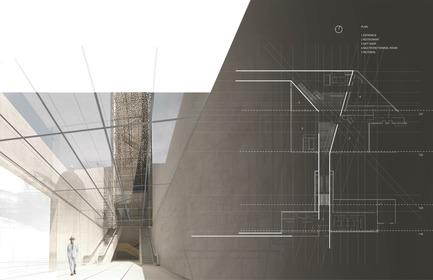 Dossier de presse | 865-33 - Communiqué de presse | Second Major Award Distinguishes Architectural Concept for Saint Joseph's Oratory of Mount Royal - Lemay - Concours - Entrée du pavillon d'accueil -Oratoire Saint-Joseph du Mont-Royal - Crédit photo : Lemay