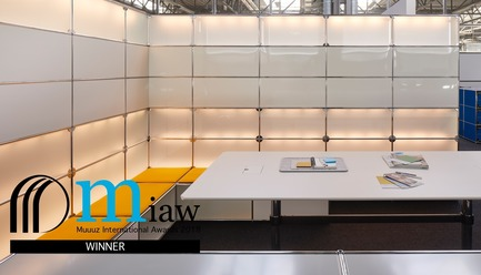 Dossier de presse | 2276-09 - Communiqué de presse | MIAW 2018: The Winners - ArchiDesignclub by Muuuz - Competition - Storage cabinet: Haller E – USM (Switzerland) - Crédit photo : @muuuz