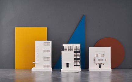 Press kit | 2253-07 - Press release | A Small World Filled With Big Ideas - Chisel & Mouse - Product - Bauhaus Building Collection by Chisel & Mouse - Photo credit: Chisel & Mouse