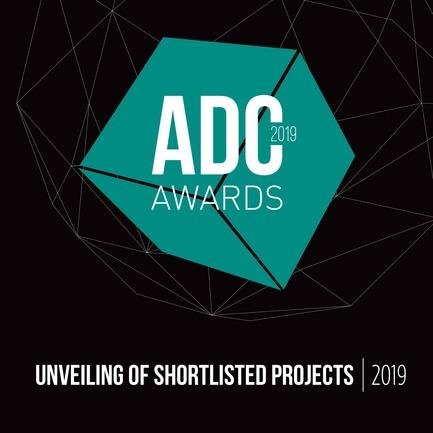Dossier de presse | 2276-10 - Communiqué de presse | ADC Awards 2019 : la Sélection - d'architectures / muuuz - Concours - Crédit photo : d'architectures / muuuz