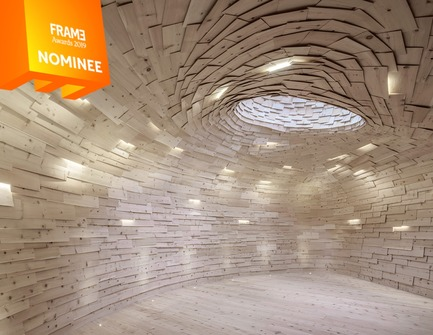 Dossier de presse | 3160-03 - Communiqué de presse | Announcing the Nominees of the Frame Awards 2019 - Frame - Competition - Best Use of Craftsmanship <br> - Crédit photo : BADL, Pedevilla Architects