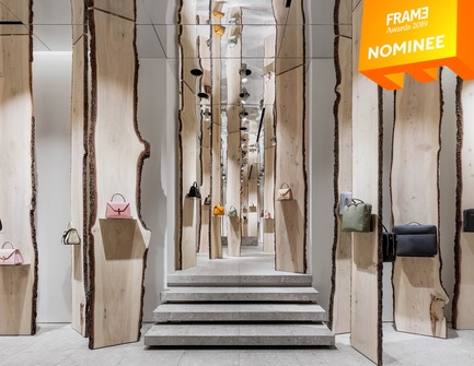 Dossier de presse | 3160-03 - Communiqué de presse | Announcing the Nominees of the Frame Awards 2019 - Frame - Competition - Client of the Year<br> - Crédit photo : Valextra <br>