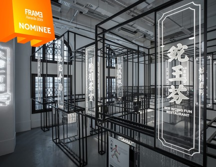 Press kit | 3160-03 - Press release | Announcing the Nominees of the Frame Awards 2019 - Frame - Competition - Social Award<br> - Photo credit: 100 FACES OF TAI KWUN, ADO