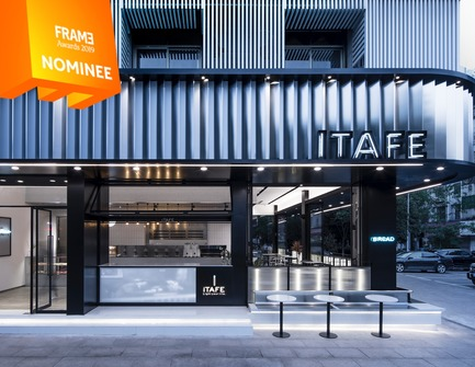 Dossier de presse | 3160-03 - Communiqué de presse | Announcing the Nominees of the Frame Awards 2019 - Frame - Competition - Bar of the Year<br> - Crédit photo : ITAFE, ZHEJIANG Daylab Studio