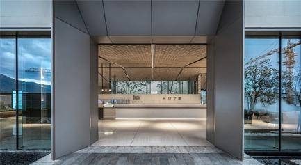 Press kit | 3599-02 - Press release | City of Sky - WJ Design - Commercial Interior Design -  City of Sky - WJ design&nbsp;  - Photo credit:  Mingde HUANG<span></span>