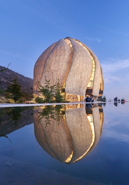 Dossier de presse | 907-07 - Communiqué de presse | RAIC Shortlist - Bahá'í Temple of South America - Hariri Pontarini Architects - Concours - Temple with Reflecting Pool - Crédit photo : doublespace photography