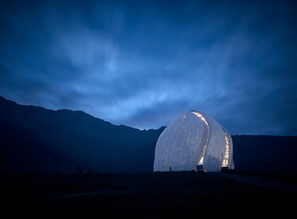 Dossier de presse | 907-07 - Communiqué de presse | RAIC Shortlist - Bahá'í Temple of South America - Hariri Pontarini Architects - Concours - Temple at Dusk - Crédit photo : doublespace photography