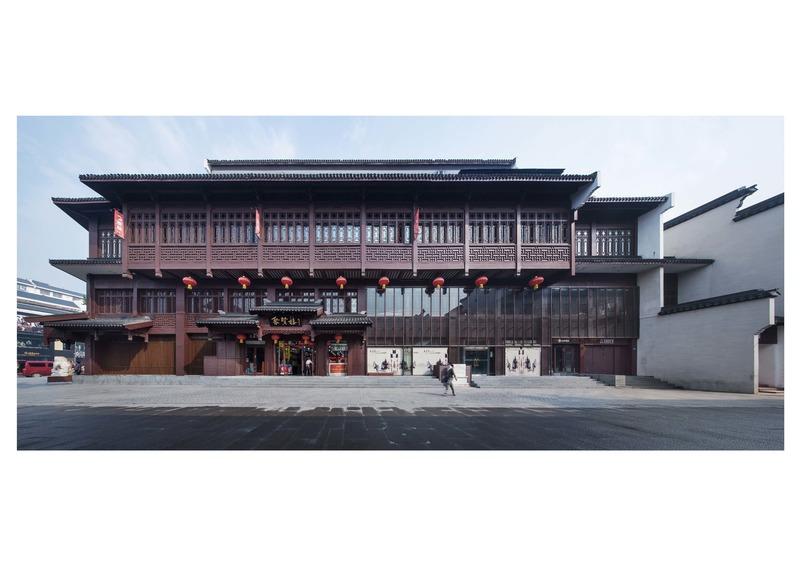 Dossier de presse | 1028-13 - Communiqué de presse | 2019 Shortlist Announced for ABB LEAF Awards - Arena International Group - Architecture industrielle - Renovation of Nanjing Confucius Temple, Nanjing, China - Crédit photo : DC ALLIANCE