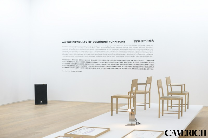 Press kit | 3383-02 - Press release | Grand Opening of Siza Pavilion for CAMERICH at CIFF in Shanghai - China International Furniture Fair - Event + Exhibition - Photo credit: CAMERICH