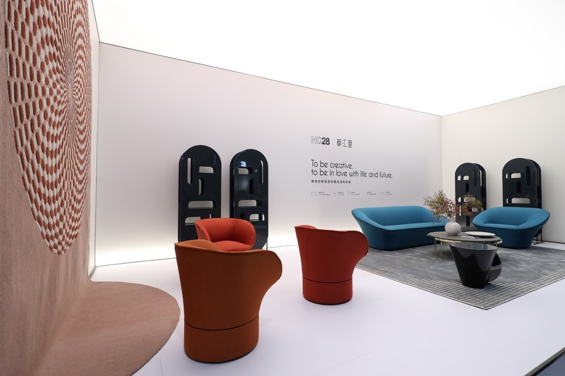 Press kit | 3383-03 - Press release | CIFF Shanghai 2019, New Records and Constant Innovation to Respond to Changes in the Sector - CIFF Shanghai - Event + Exhibition - 44th CIFF Shanghai - home furniture<br> - Photo credit: CIFF