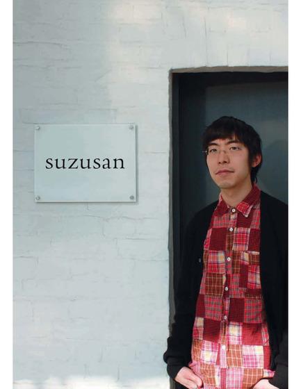 Press kit | 1000-01 - Press release | Suzusan Luminaires - Suzusan - Product - Photo credit: Mario Dobra