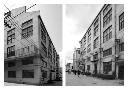 Press kit   944-01 - Press release   Shanghai Museum of Glass - Logon - Institutional Architecture - BEFORE RENOVATION - Photo credit: diephotodesigner.de Berlin/Germany