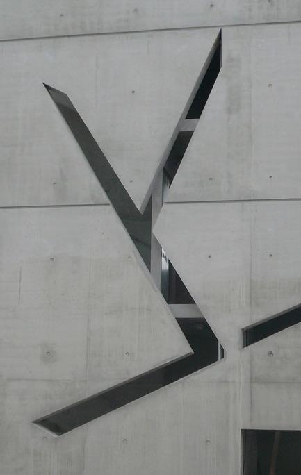 Dossier de presse | 936-01 - Communiqué de presse | Le centre de secours de Beauregard à Rennes - Jean-Pierre Lott - Immobilier - Crédit photo : Stéphane Chalmeau