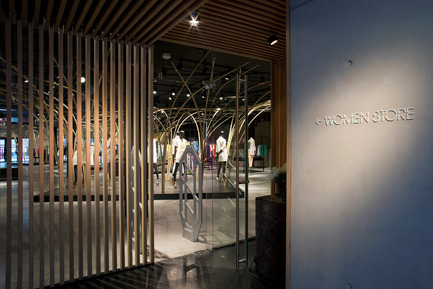 Press kit | 679-06 - Press release | Commerce Design Brussels Awards winners 2013 - Commerce Design Brussels - Competition - SMETS PREMIUM STORE&nbsp;- Chaussée de Louvain 650, B1030<br>by Zoom Architecture (Florent Cenni et EstelleBenatar)<br>