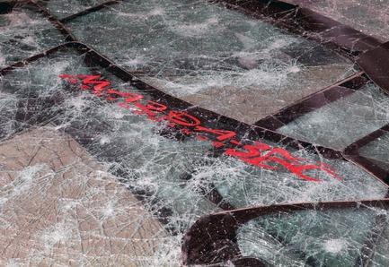 "Press kit | 985-03 - Press release | FLOW - Baptiste Debombourg - Art - ""Flow"", contextual glass installation made from car windscreens, 4.3x16x8m, 2013 - Photo credit: l'Œil de Poisson - Québec 2013"