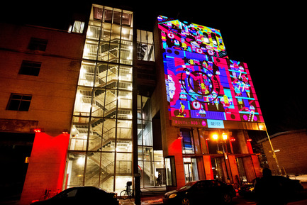 Press kit | 583-08 - Press release | Luminothérapie in Quartier des Spectacles (Montréal) : unveiling of the 2013-2014 works - Quartier des spectacles partnership - Event + Exhibition - Trouve Bob, Centre Design UQAMChampagne Club Sandwich  - Photo credit: Martine Doyon