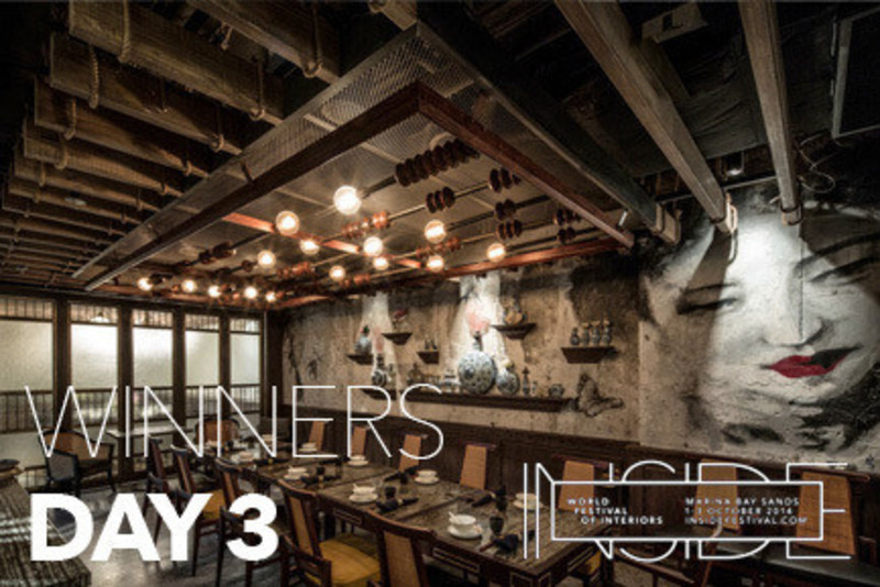 Newsroom | v2com-newswire | Newswire | Architecture | Design | Lifestyle - Press release - World Interior of the Year 2014 announced: Hong Kong restaurant, formerly a bank vault for Chinese heirlooms, scoops top design award - INSIDE: World Festival of Interiors