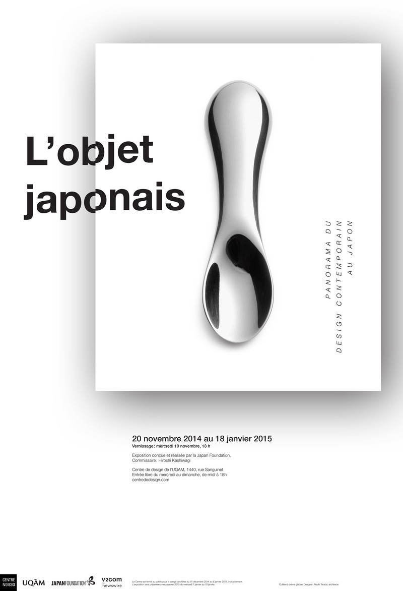 Press kit - Press release - L'objet japonais - Panorama du design contemporain au Japon - Centre de design de l'UQAM