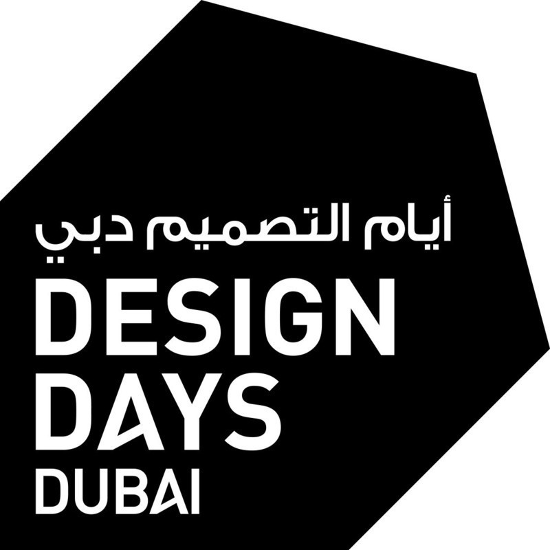 Dossier de presse - Communiqué de presse - Design Days Dubai, the world's most diverse fair dedicated to collectable design opens March 14, 2016 - Design Days Dubai