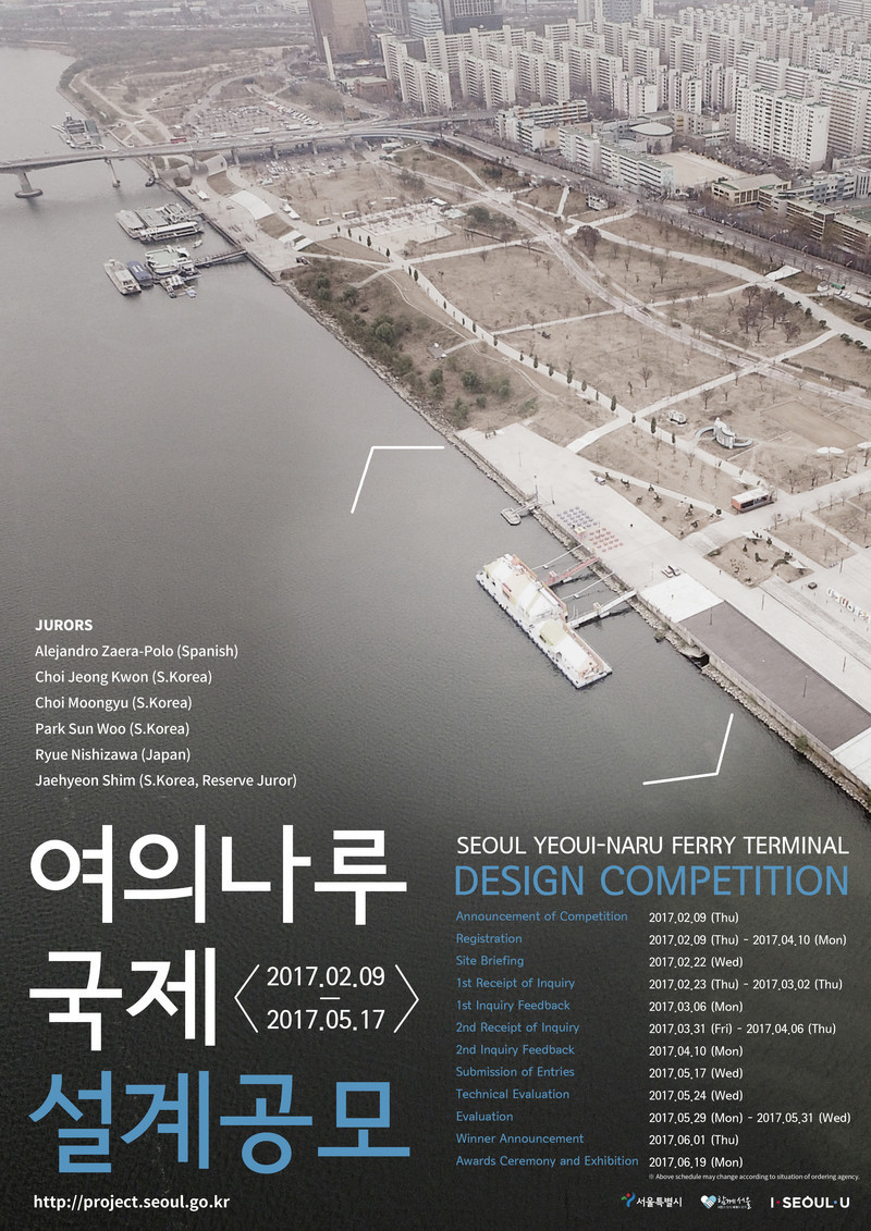 Newsroom | v2com-newswire | Newswire | Architecture | Design | Lifestyle - Press release - Seoul Yeoui-Naru Ferry Terminal Design Competition - Seoul Metropolitan Government