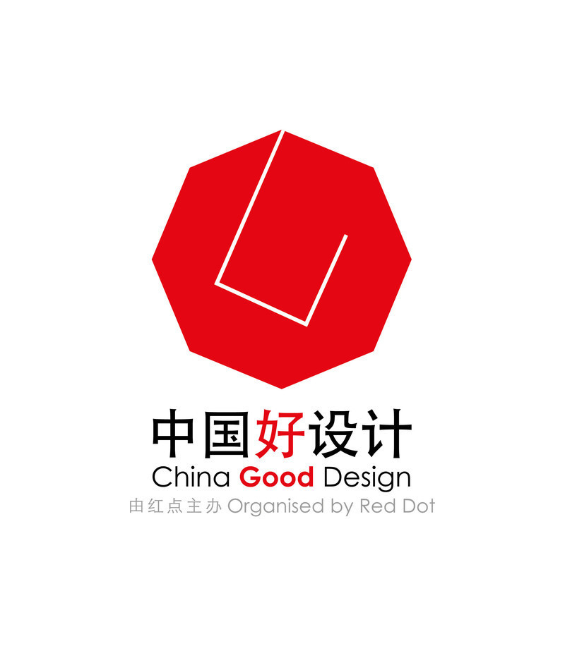 Press kit - Press release - China Good Design 2016 – last opportunity to take part - China Good Design by Red Dot