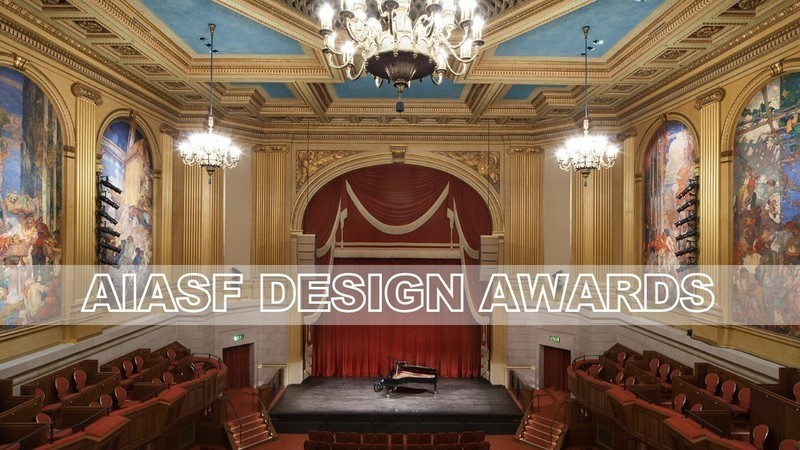 Newsroom | v2com-newswire | Newswire | Architecture | Design | Lifestyle - Press release - AIASF Announces the Honorees of the 2016 Design Awards Program - American Institute of Architects, San Francisco Chapter (AIA SF)