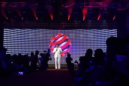 Salle de presse - Communiqué de presse - Red Dot Award : résultats du Design Concept 2016 - Red Dot Award: Design Concept