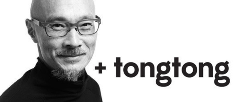 Press kit - Press release - Lancement d'un nouveau studio design 3rd Uncle's John Tong, +tongtong - +tongtong