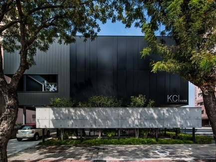 Newsroom | v2com-newswire | Newswire | Architecture | Design | Lifestyle - Press release - KCI Group Headquarters - Chain10 Architecture & Interior Design Institute