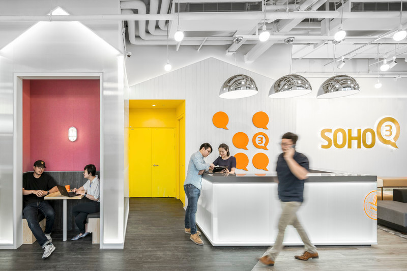 Press kit - Press release - SOHO 3Q Coworking Spaces:the Story of Creating the First CoworkingSpaces in China - anySCALE Architecture Design