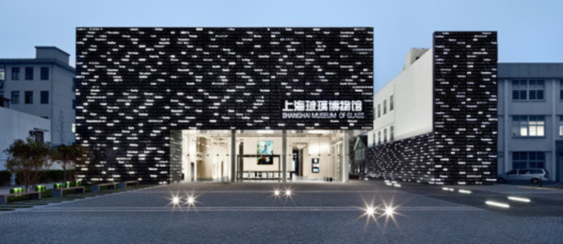 Newsroom | v2com-newswire | Newswire | Architecture | Design | Lifestyle - Press release - Shanghai Museum of Glass - Logon